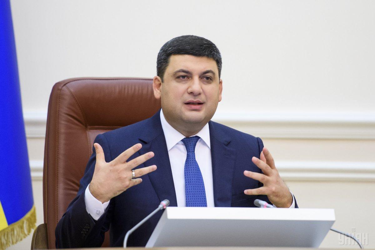 Премьер отметил, что на строительство Go highway в 2019 году предусмотрено 4 миллиарда / фото УНИАН