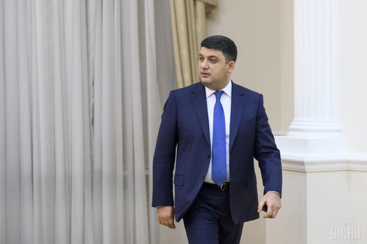 Володимир Гройсман / Фото УНІАН