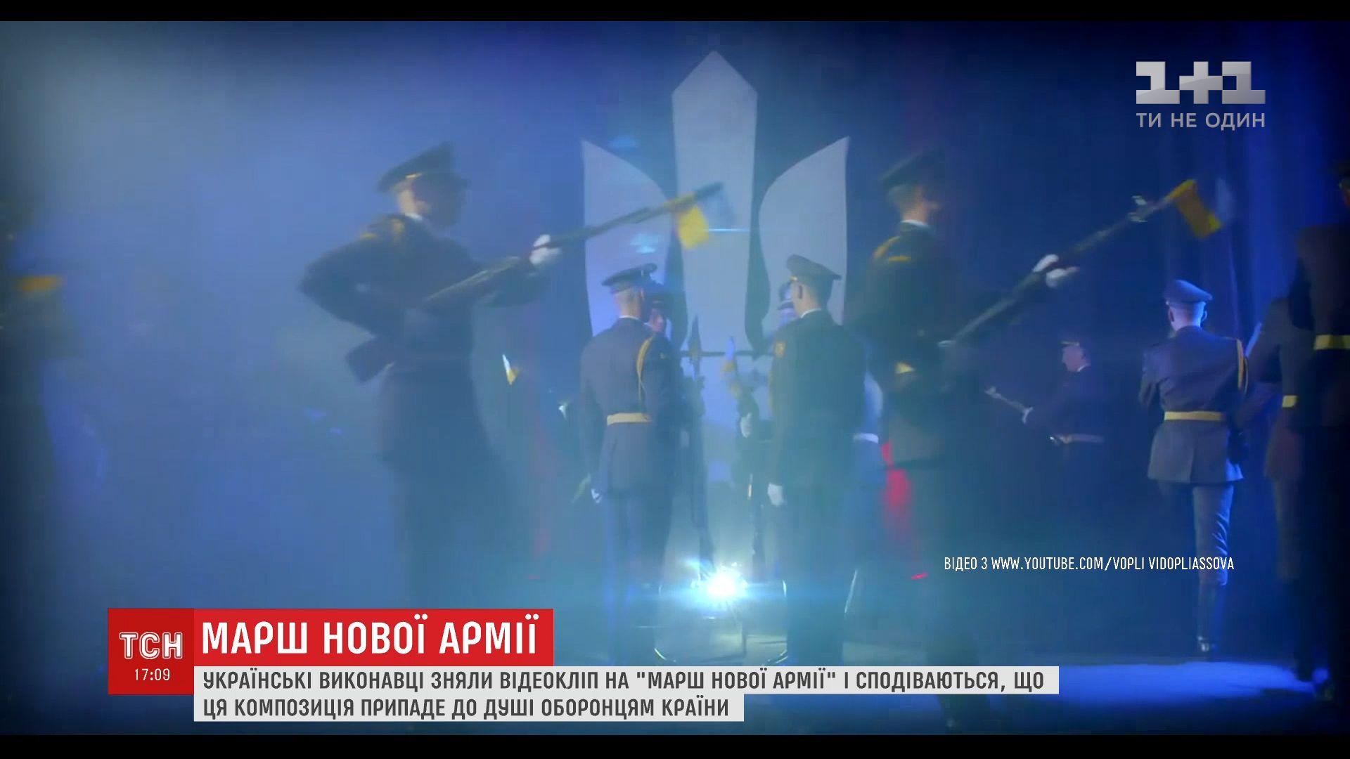 Песня посвященная украинским героям / Скриншот видео ТСН