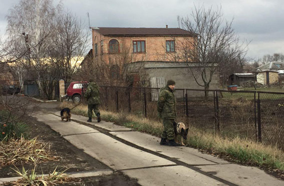 поліція Донецької області