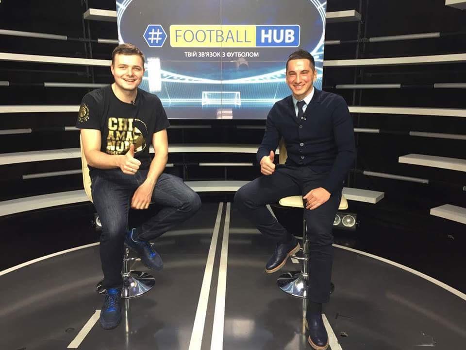 #FootballHub