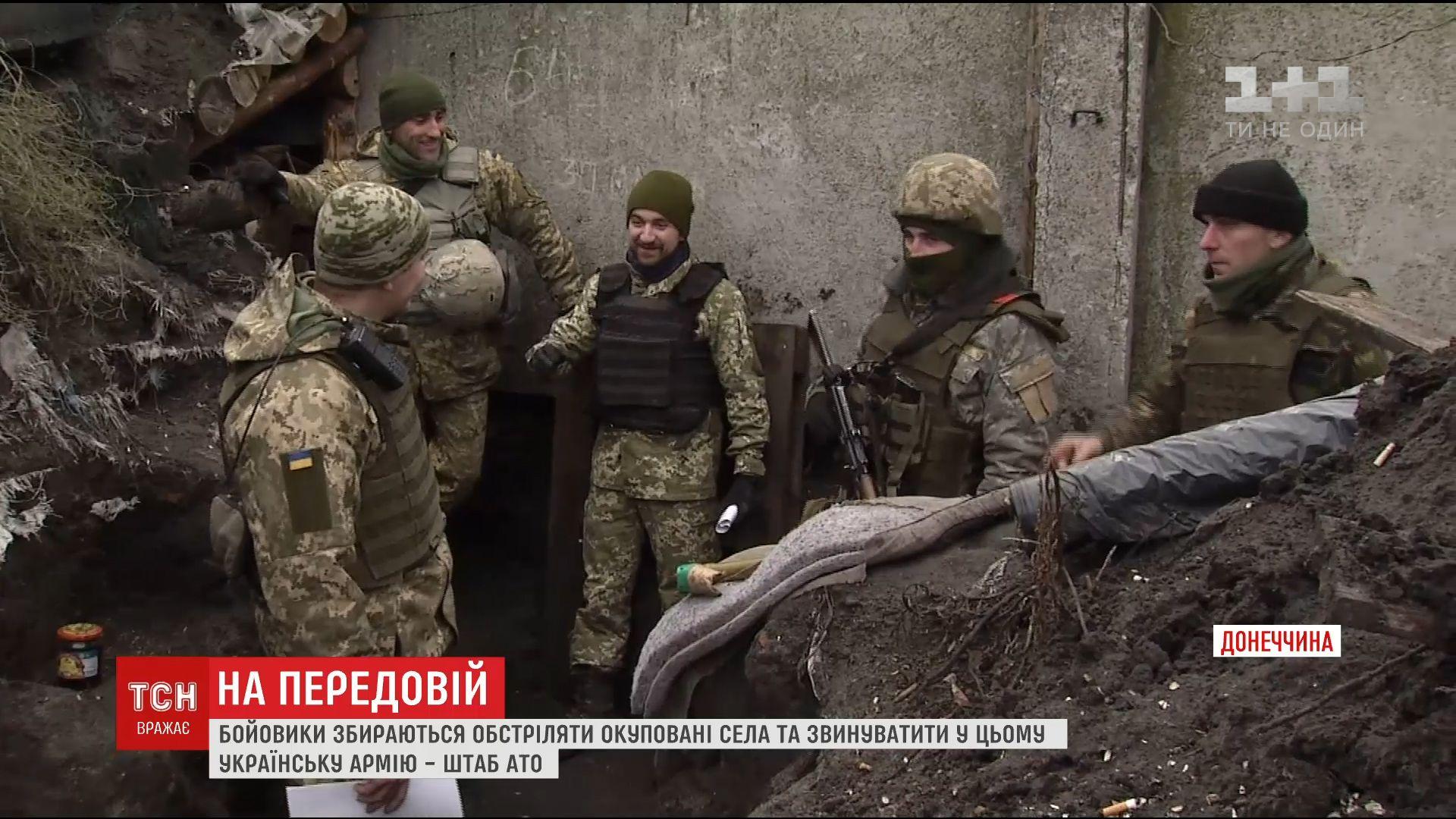 Военные утверждают, что даже обычная грамота для них – серьезная мотивация / Скриншот видео ТСН