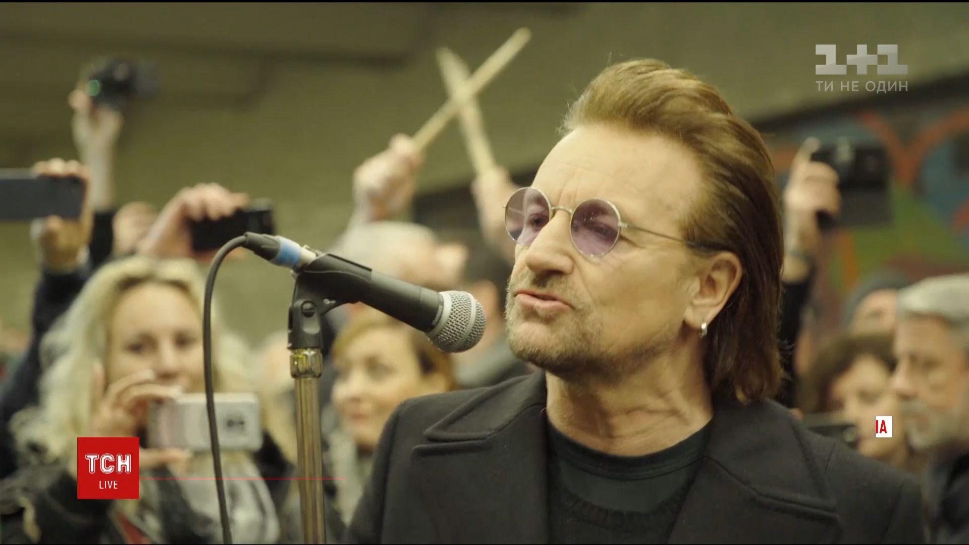 Тур у підземці: U2 влаштували концерт