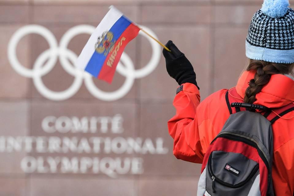 Российские спортсмены будут выступать на Играх под нейтральным флагом / wsj.com