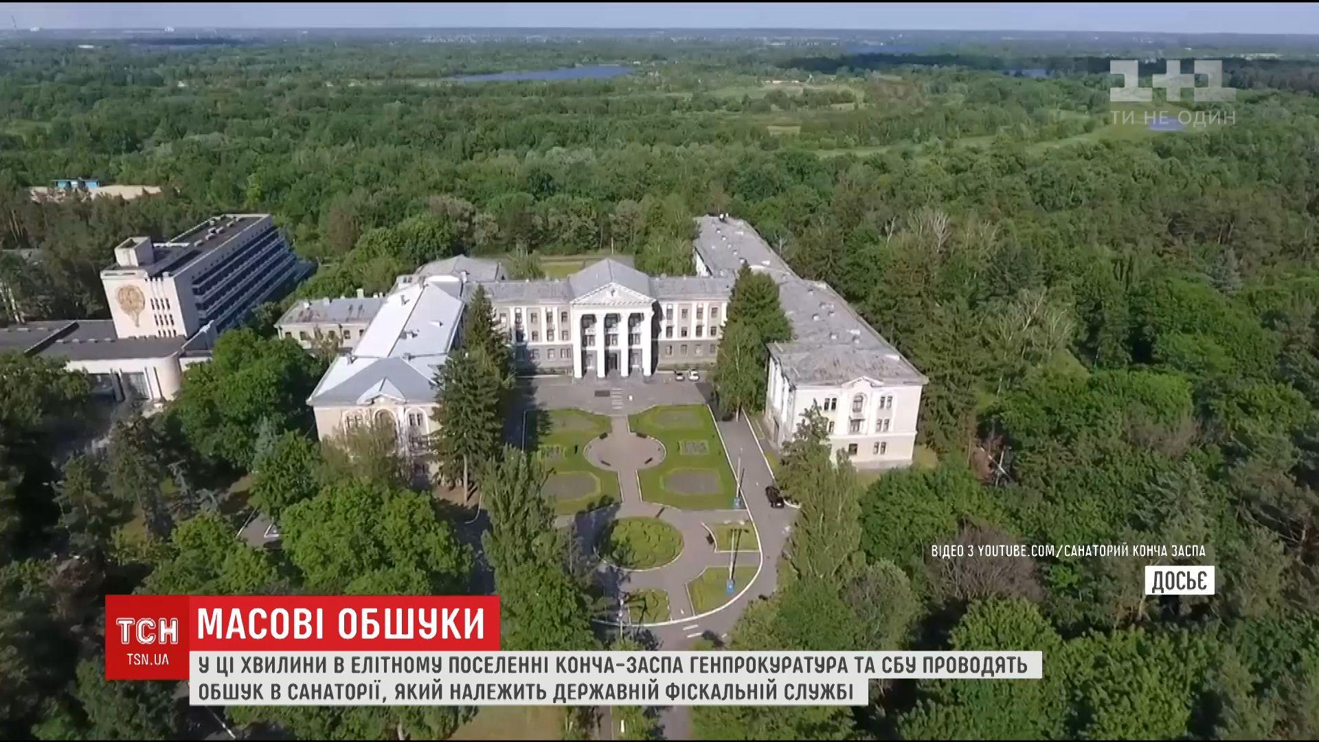 Правоохоронці обшукали маєтки екс-посадовців на території санаторію ДФС