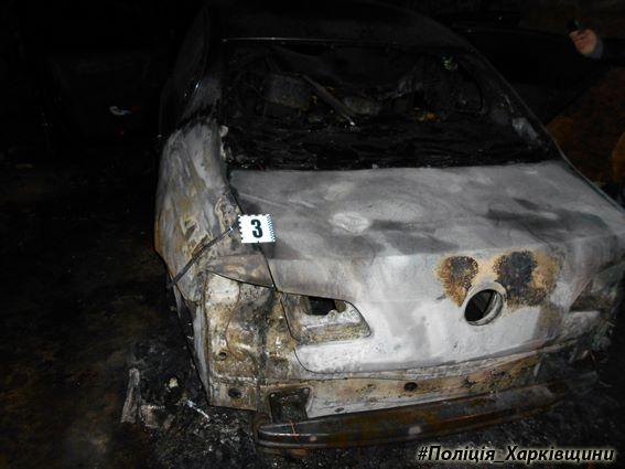 Владелец автомобиля работает в судебных органах / фото полиция Харьковщины, Facebook