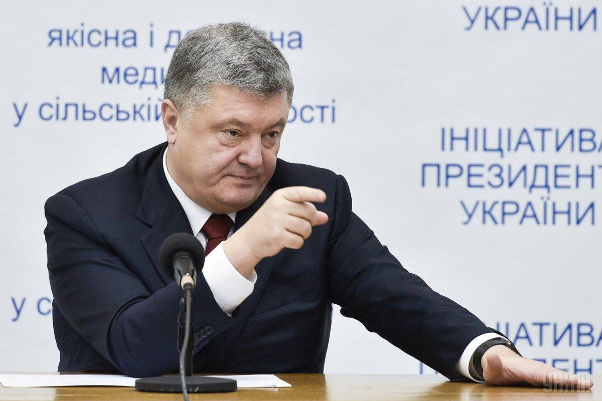 Порошенко прокомментировал принятый бюджет / фото УНИАН