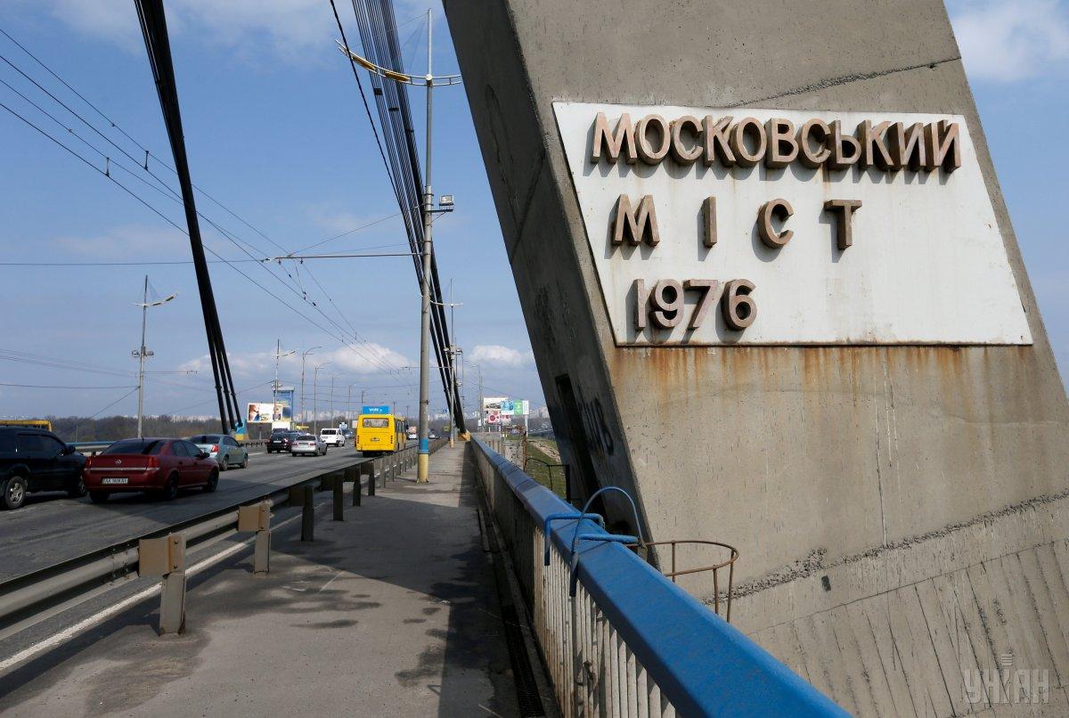 У Києві завтра буде частково обмежено рух транспорту Московським і Південним мостами / фото УНІАН