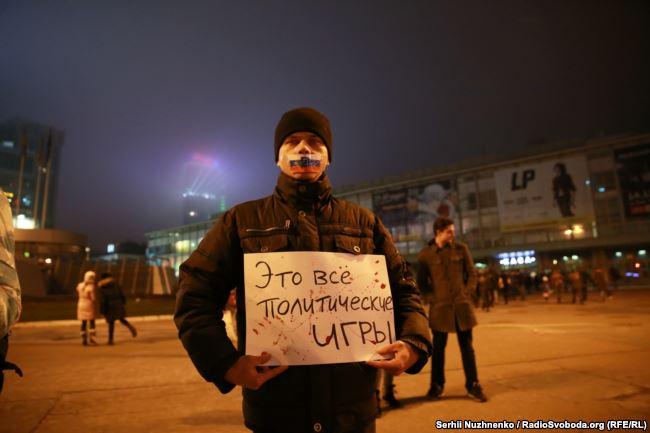 В Киеве протестовали против гастролеров / Радио Свобода