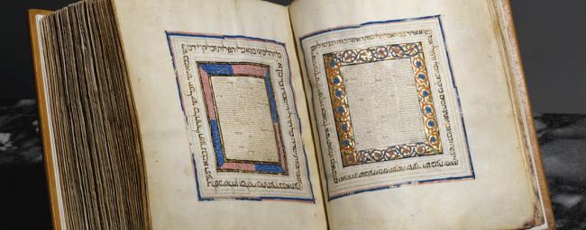 Экземпляр Танаха из средневековой Испании / sothebys.com