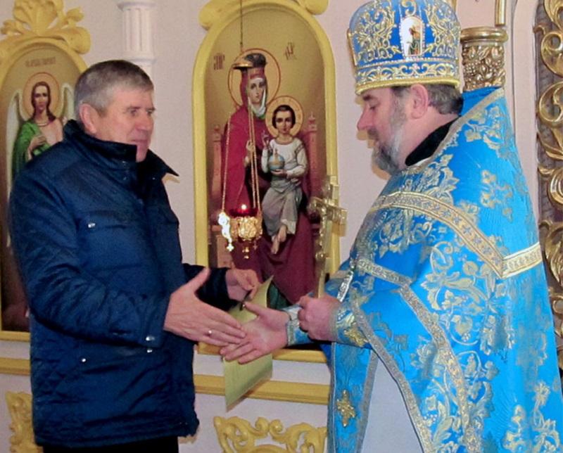 Награждение протоиерея Богдана Жигала / news.church.ua/