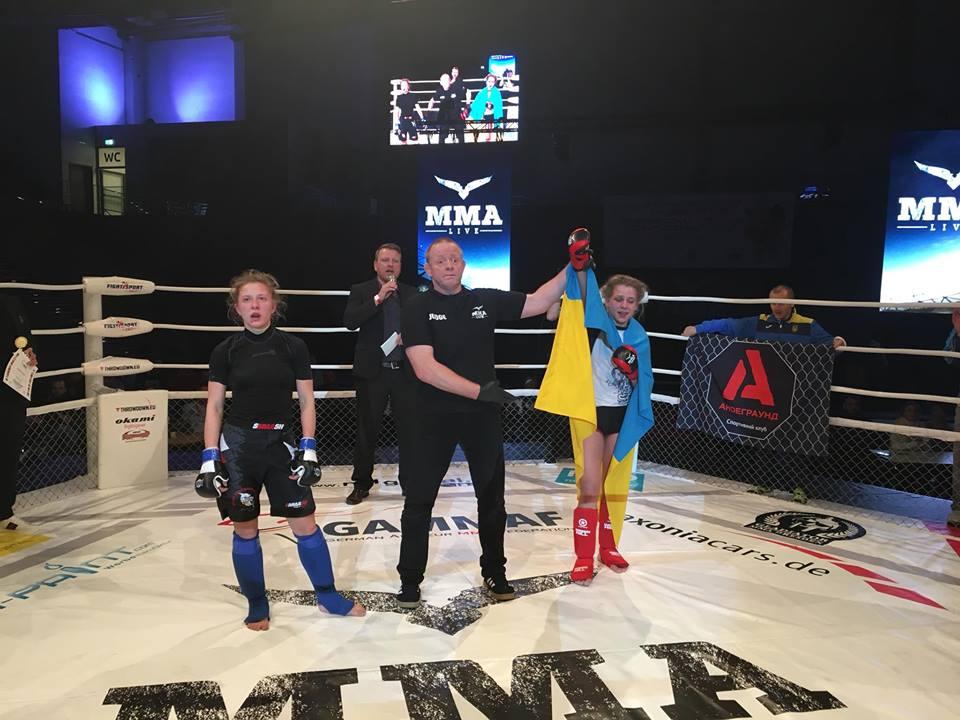 Житомирянка выиграла чемпионат Европы по смешанным единоборствам в Германии / фото zt-rada.gov.ua