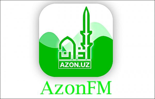 Перше мусульманське онлайн-радіо запустили в Узбекистані / islam-today.ru