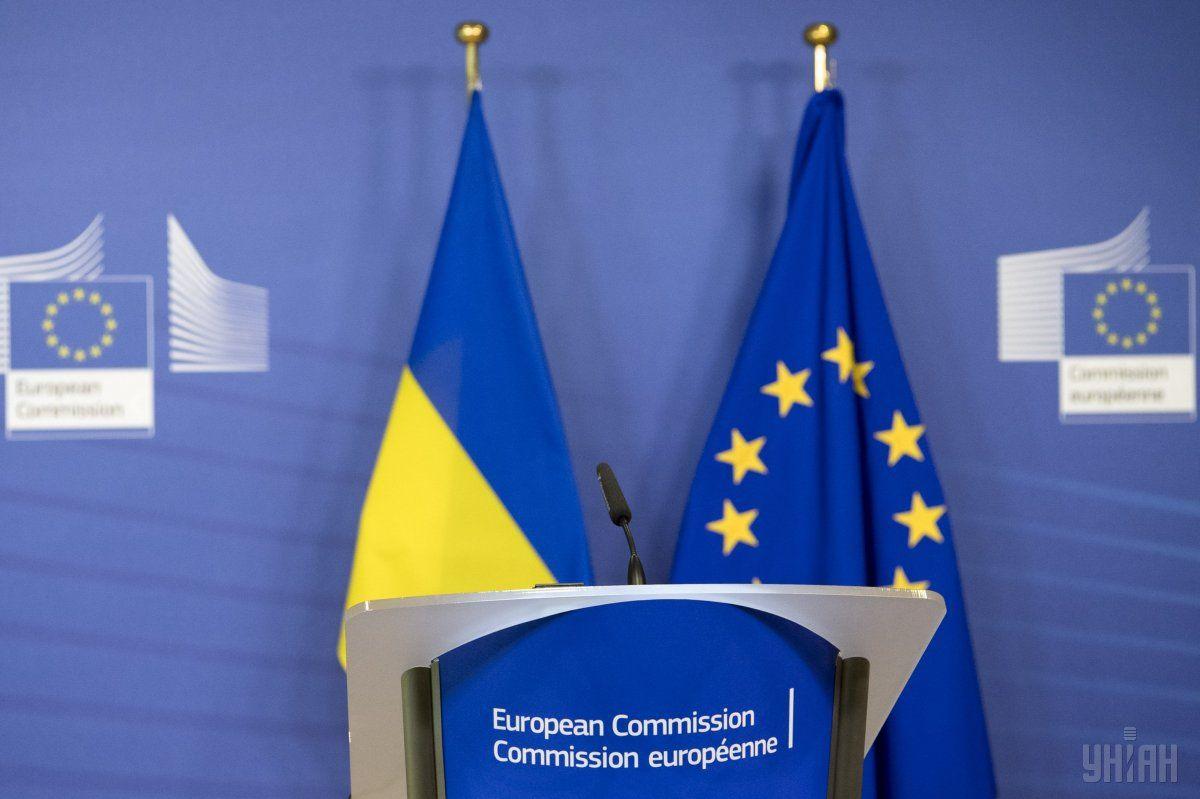 В законопроекте предложено закрепить необратимость курса Украины в ЕС и НАТО \ фото УНИАН