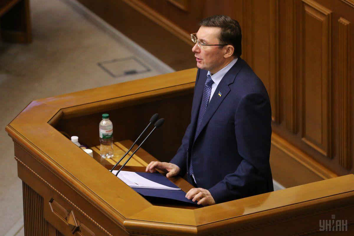 Луценко спрогнозував тривалість слідства у справі Бабченка / фото УНІАН