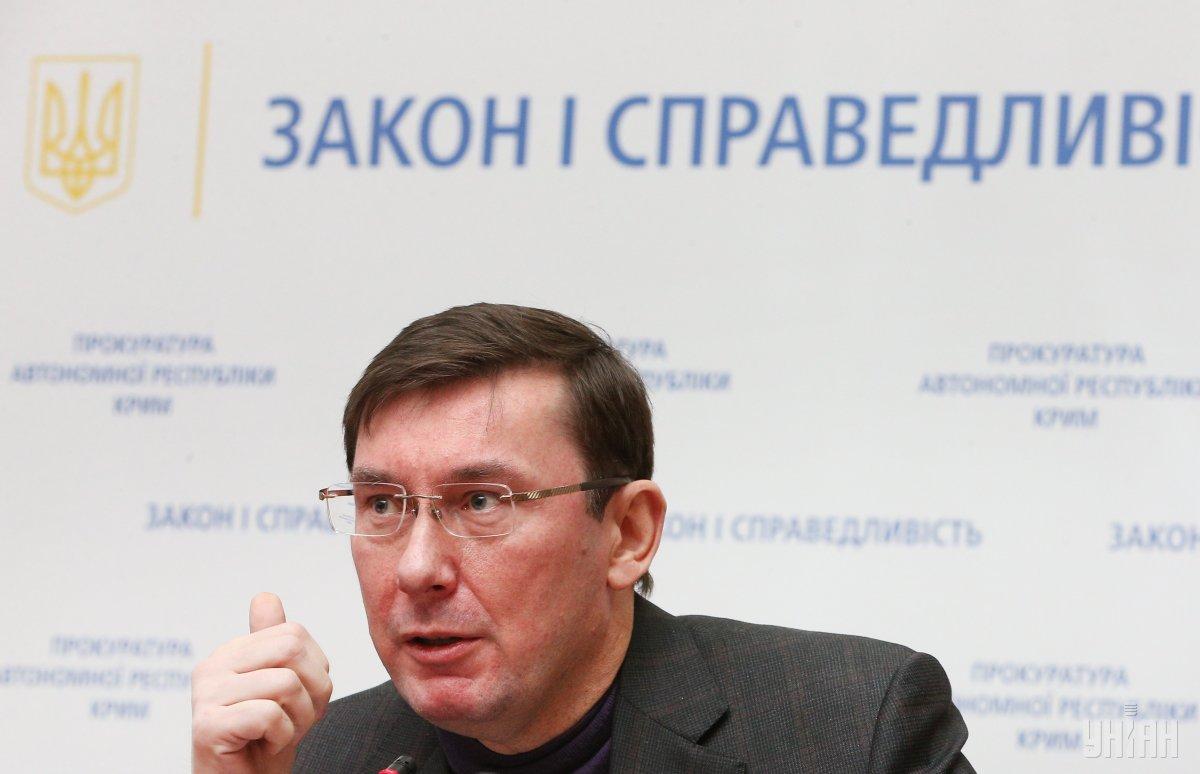Луценко розповів про деталі слідства / фото УНІАН