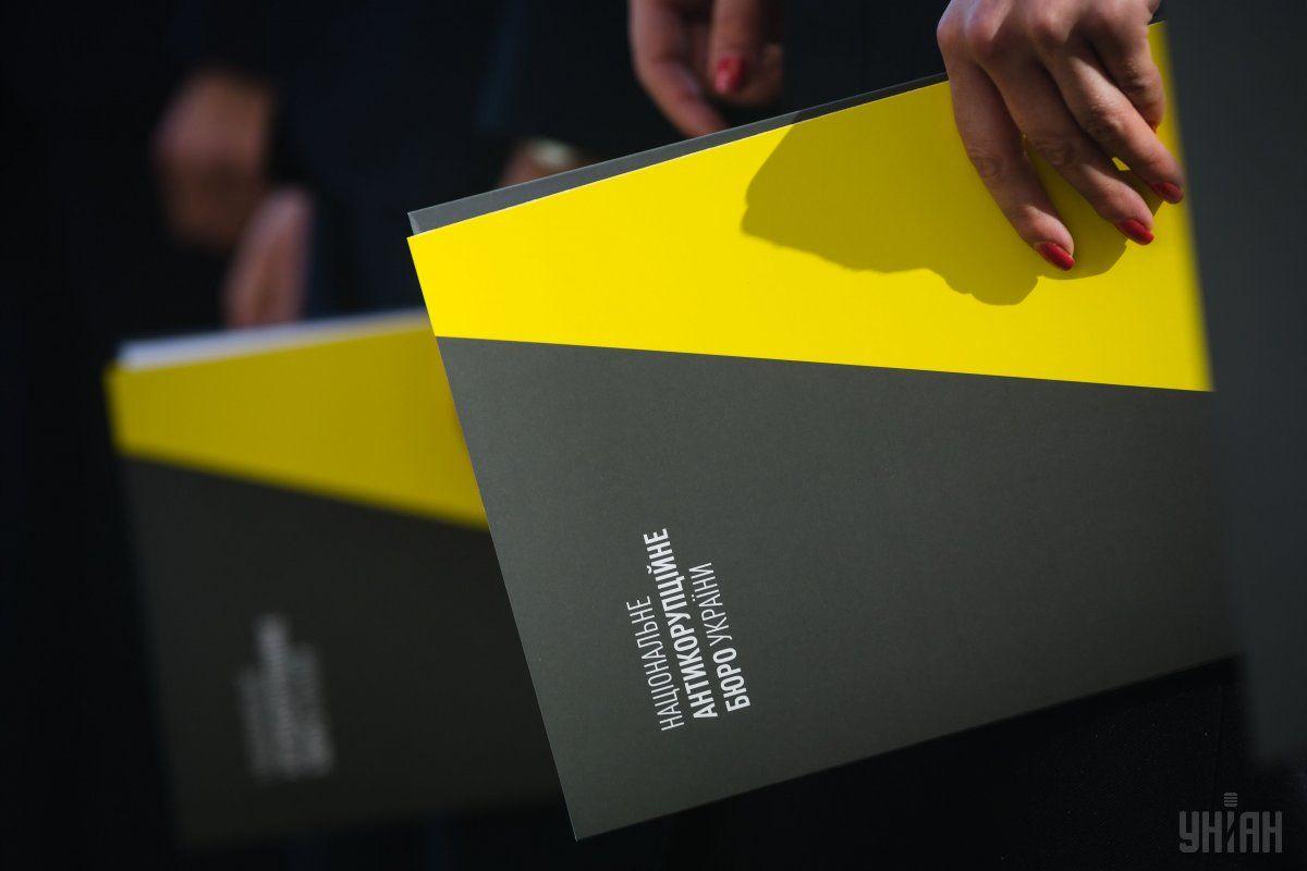 КСУ визнав неконституційними окремі положення закону про НАБУ / фото УНІАН