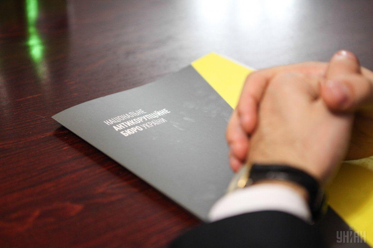 Відповідне рішення ухвалив директор НАБУ Артем Ситник / фото УНІАН