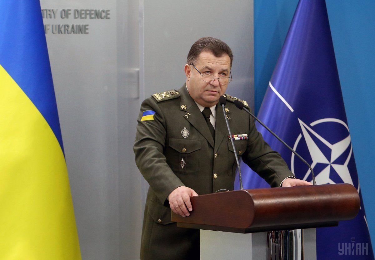 Полторак заявив, що Україна переходить до нового рівня розвитку Збройних сил України / фото УНІАН