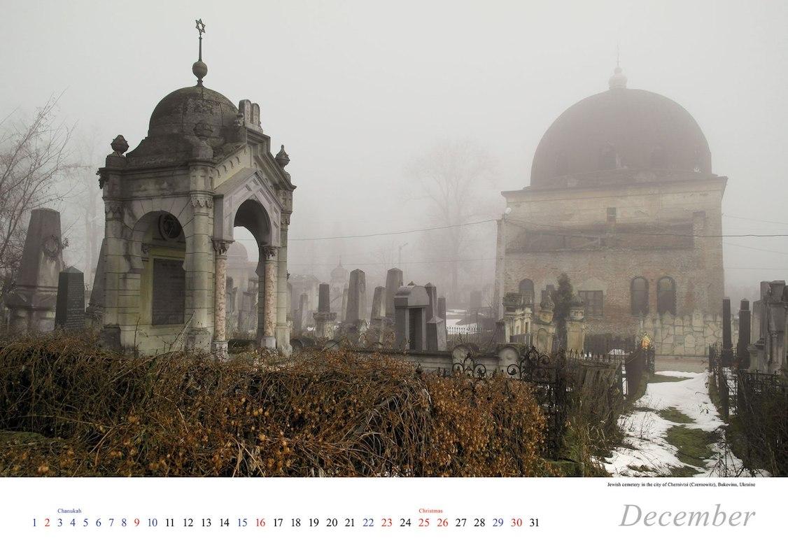 Календарь с фотографиями исчезающего еврейского наследия / vanishedworld.blog