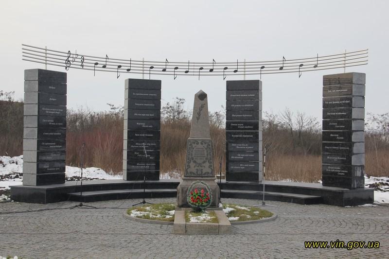 Сегодня 140 лет содня рождения Леонтовича, создателя «Щедрика»
