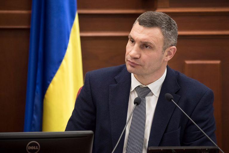 Ввести споруду флагштоку в експлуатацію планується до Дня Прапору / kiev.klichko.org