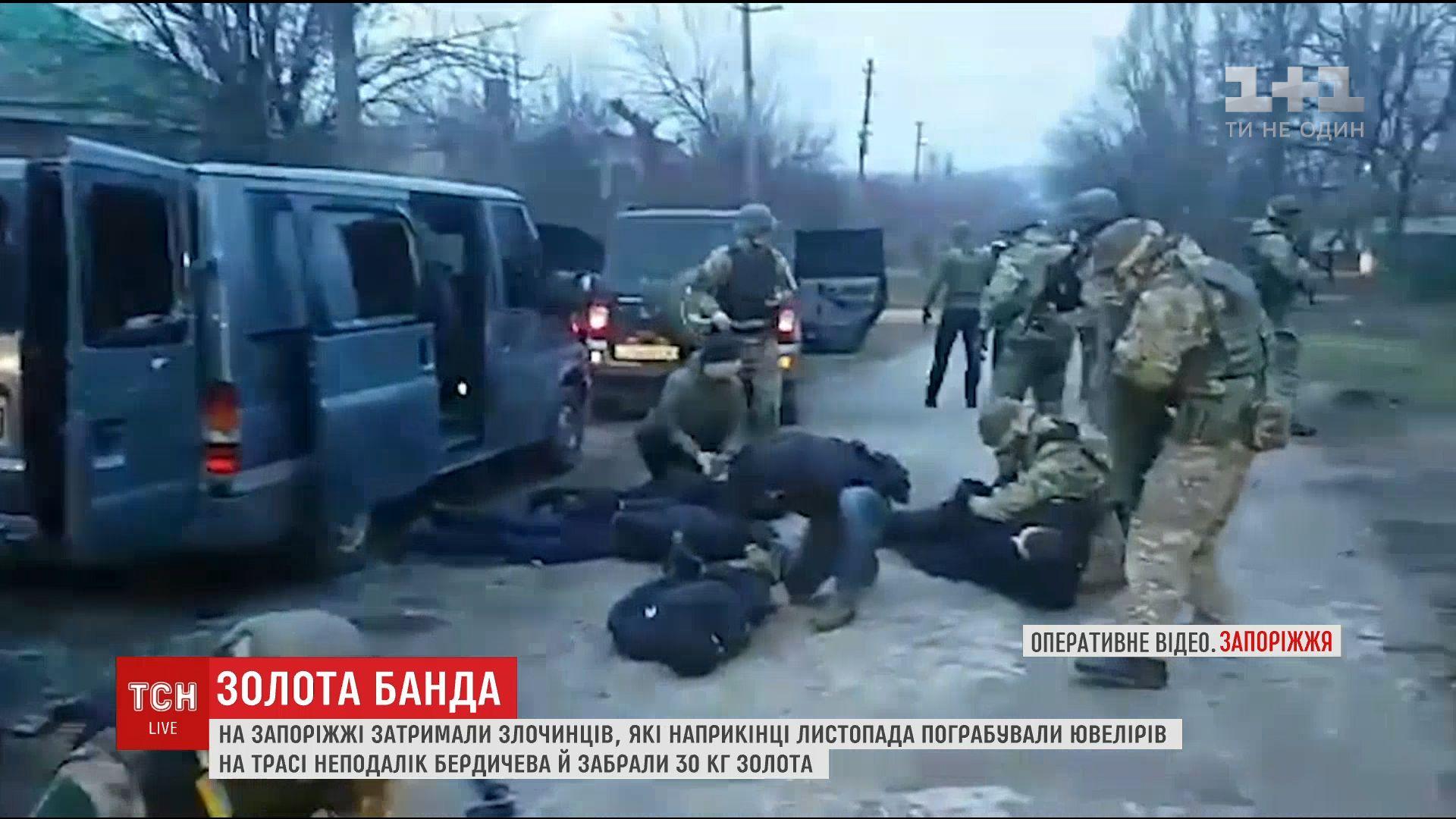 Суд арестовал членов банды изДонецка, которых задержали вЗапорожье