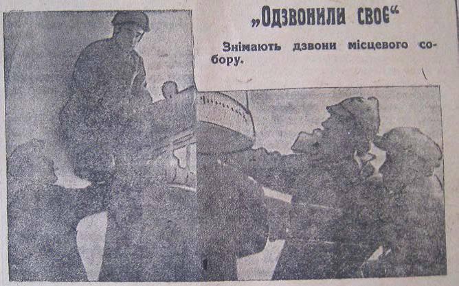 / iz.com.ua