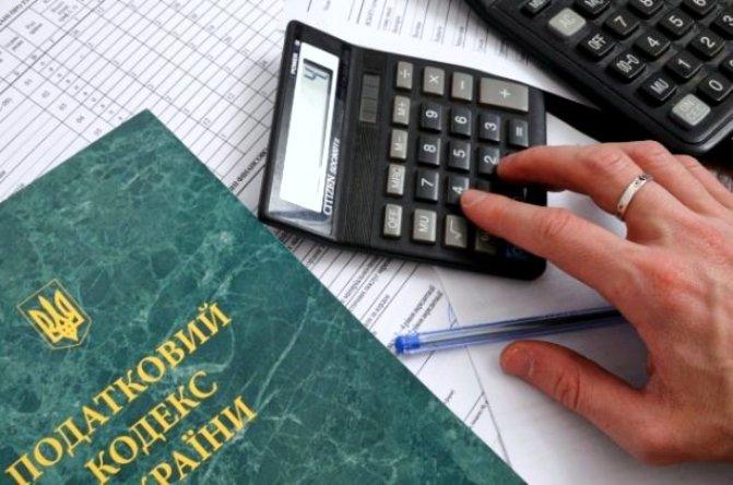 Кабминподал в Верховную Раду законопроект о внесении изменений в Налоговый кодекс \ фото korupciya.com
