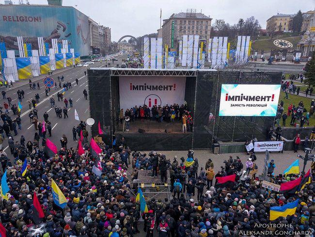 Саакашвили призвал своих сторонников идти к Октябрському дворцу / фото apostrophe.ua