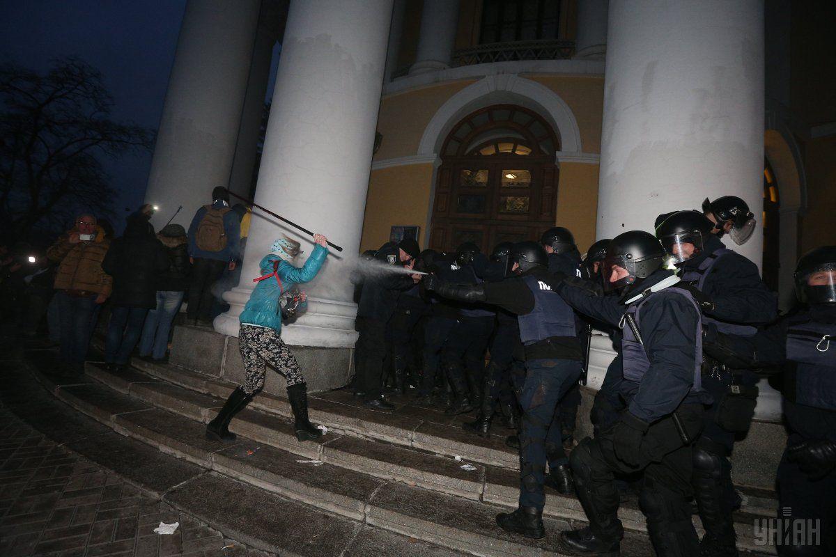 Прихильники Саакашвілі прорвалися в Жовтневий палац / фото УНІАН