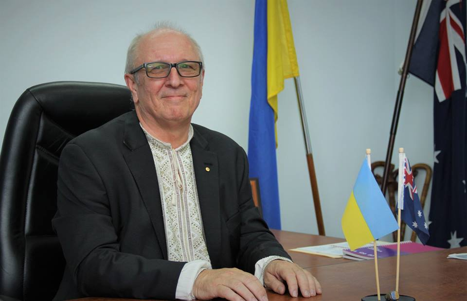 У Сіднеї відкрилося Почесне консульство України / фото facebook/UkraineMFA