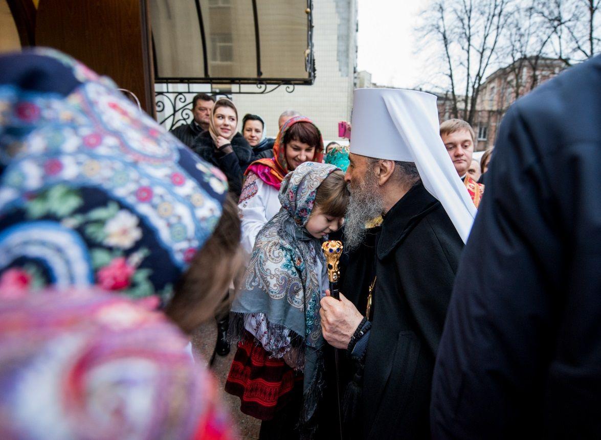 Блаженніший Митрополит Онуфрій дав настанови батькам / news.church.ua