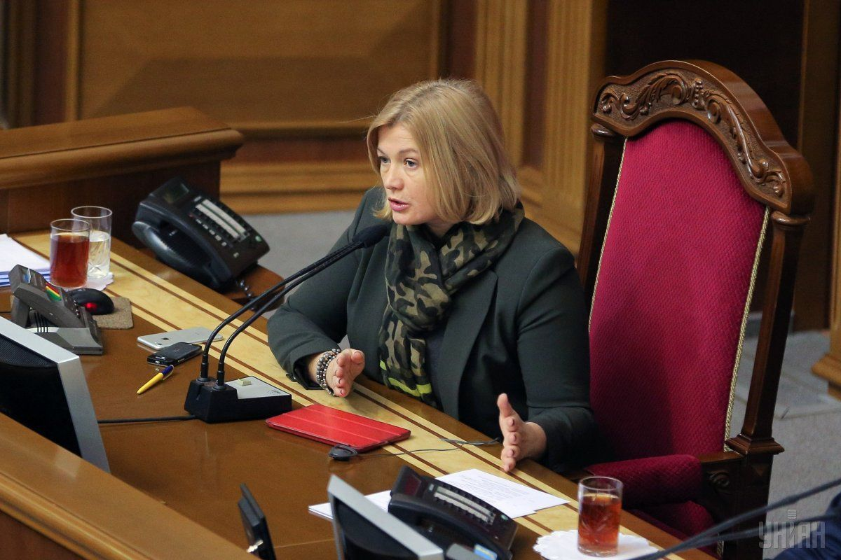Під час словесної перепалки в парламенті Геращенко поставила на голосування пропозицію «включити мізки» в сесійній залі / фото УНІАН