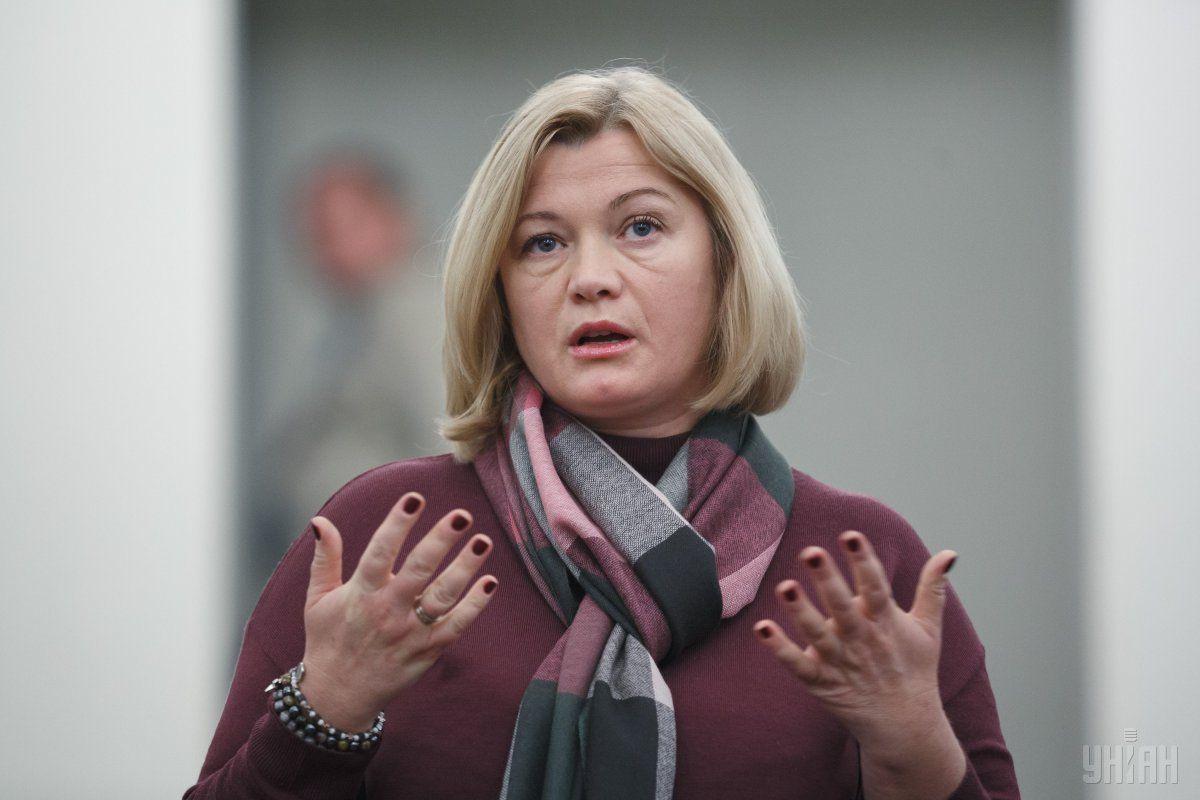 Ирина Геращенко заявила, что российская сторона блокирует рассмотрение вопроса по обмену пленными / фото УНИАН