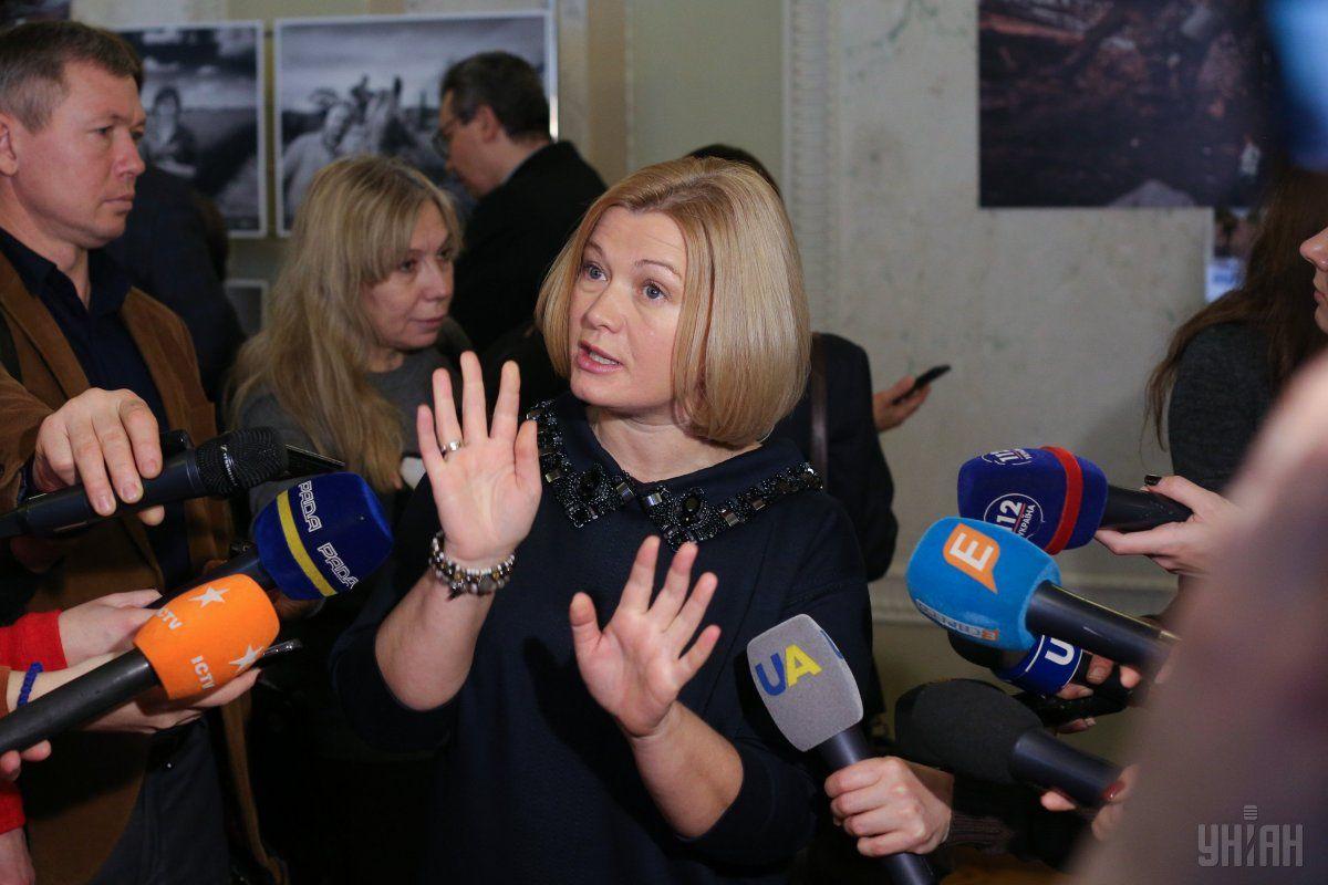 Геращенко призвала ВР выступить с заявлением по поводу осуждения событий возле Октябрьского дворца / фото УНИАН