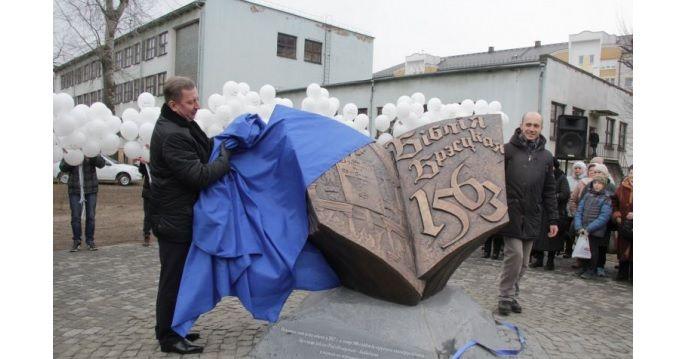 В Бресте поставили памятник Библии, которую выдал волынский князь / volyn24.com