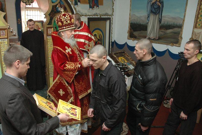 http://eparhia.dp.ua/news.php?id_news=1699