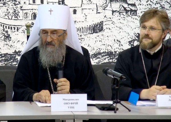С Блаженнейшим митрополитом Онуфрием / Facebook