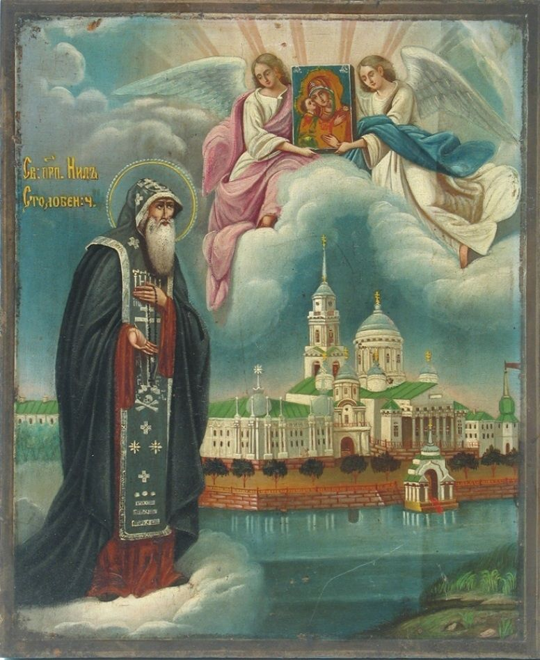 Православный календарь на 9 июня 2018 года