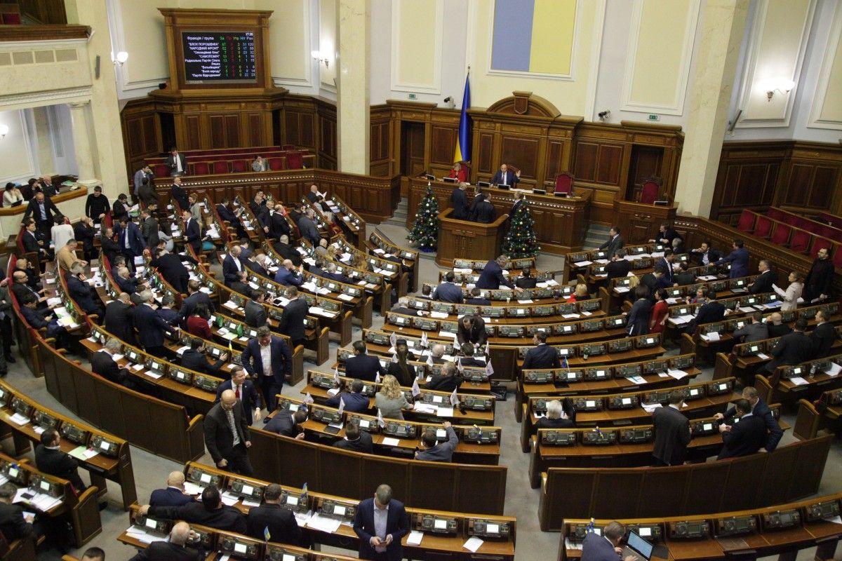 Уже в феврале УКРОП будет инициировать вынесение законопроекта на рассмотрение на новой сессии парламента / фото УНИАН