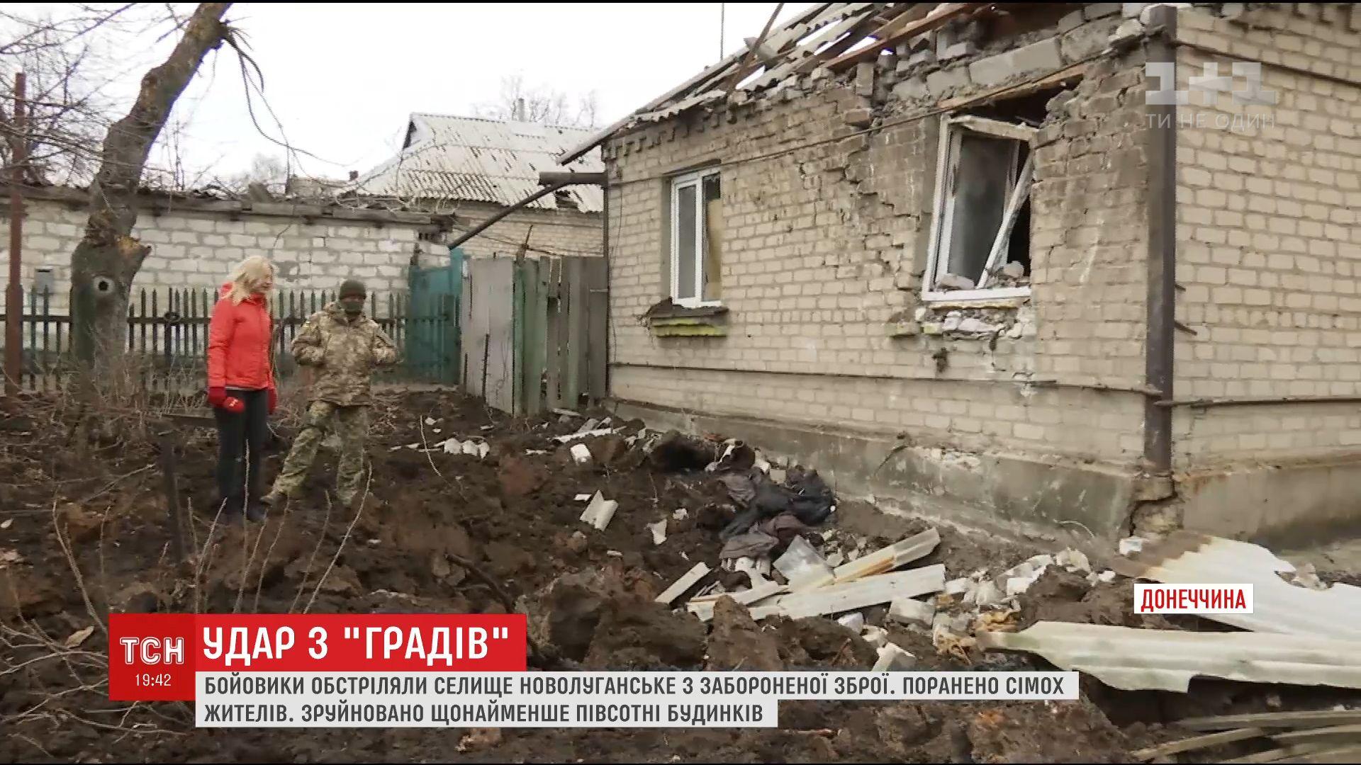Некоторые дома в Новолуганському восстановлению не подлежат / Скриншот видео ТСН