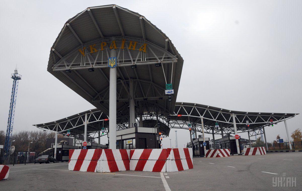 В ГНСУ призвали украинцев по возможности воздержаться от поездок в РФ / фото УНИАН