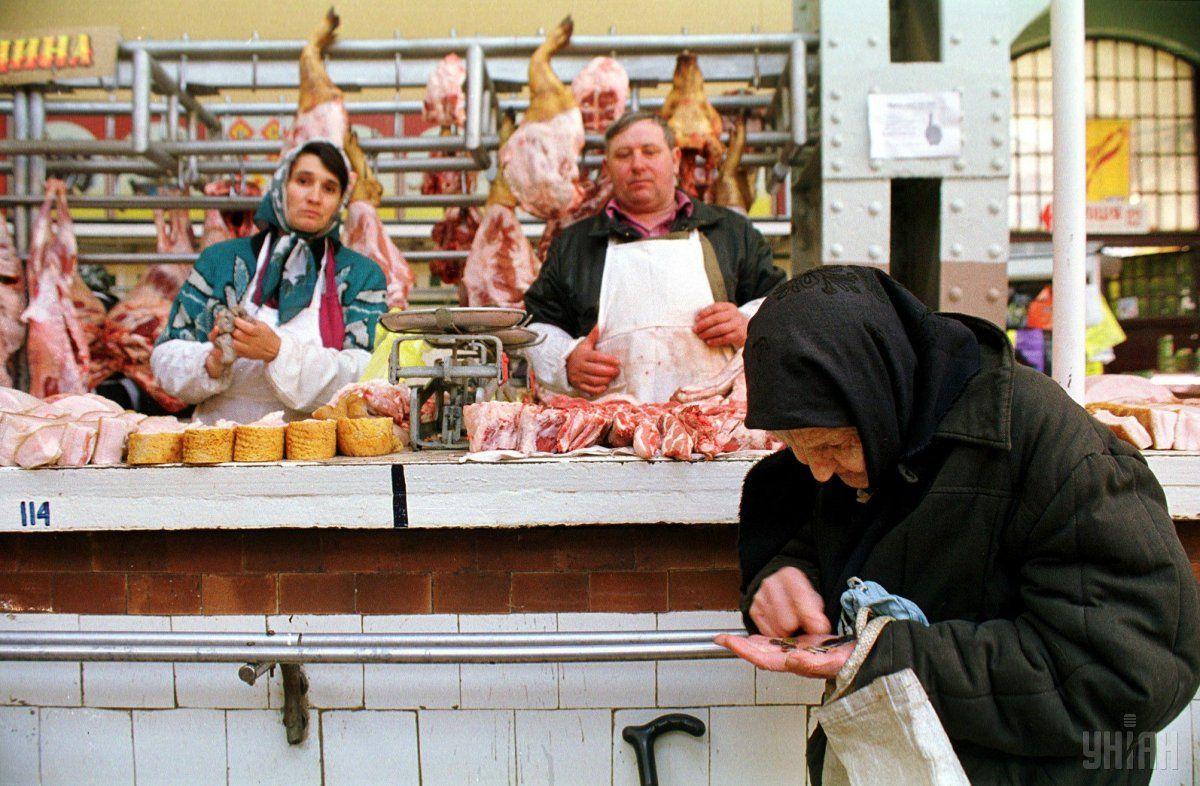 Уровень бедности в Украине снизился до 12% / фото УНИАН