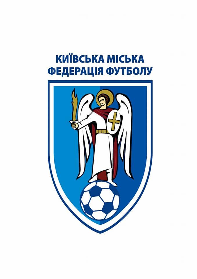 В Киеве появилась альтернативная федерация футбола / Kmff.com.ua