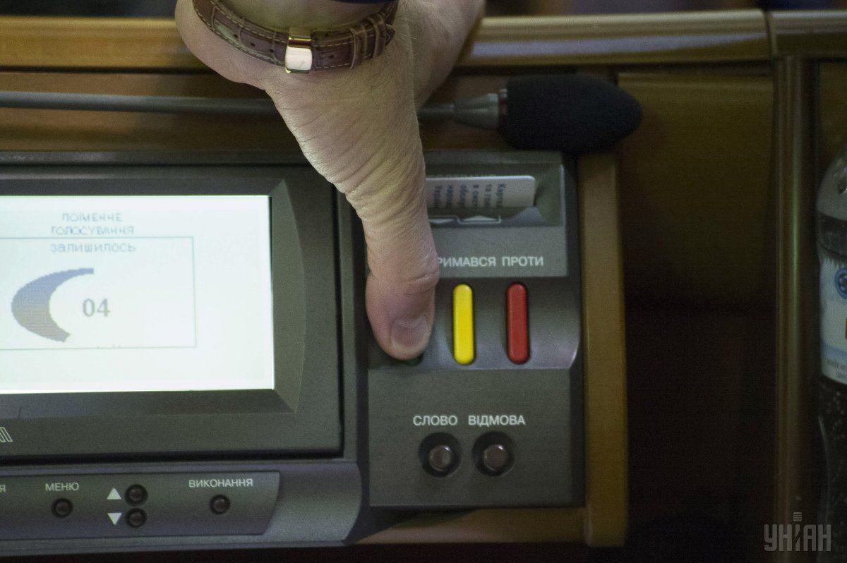 За мовний закон проголосували 278 народних депутатів України / фото УНІАН