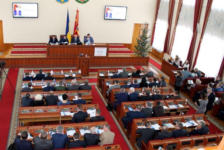 Вбюджете Николаева на этот 2017г. остались нерасходованными 276 млн грн