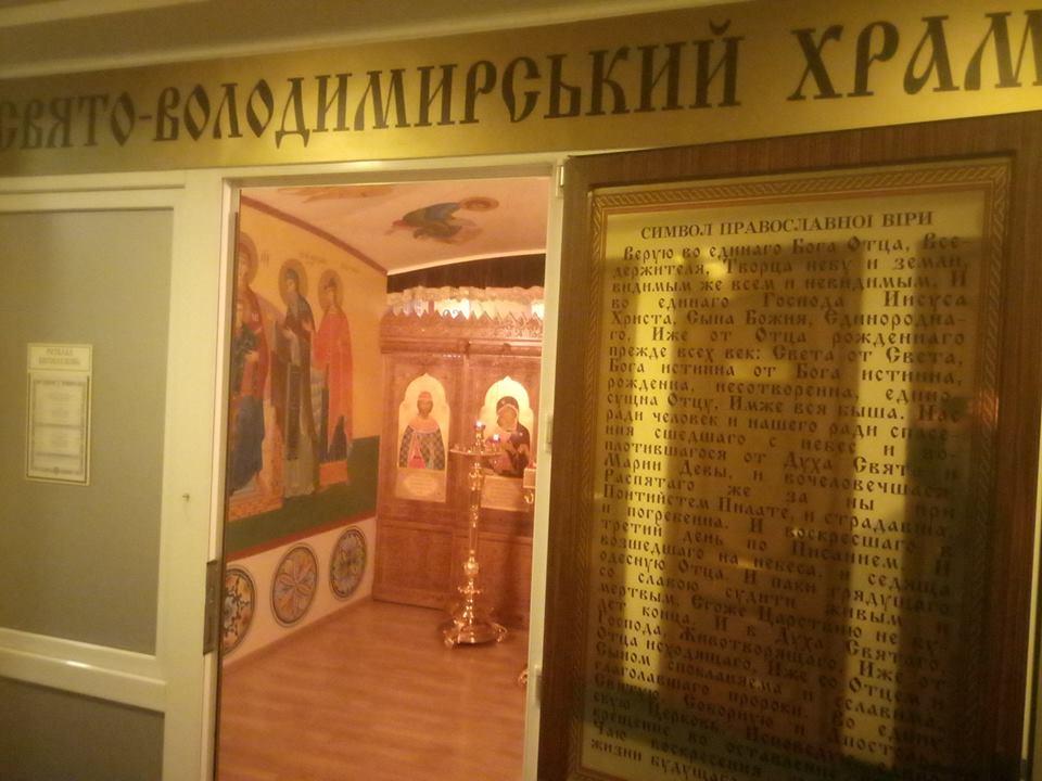 Свято-Володимирский храм відновив свою роботу / ar.volyn.ua