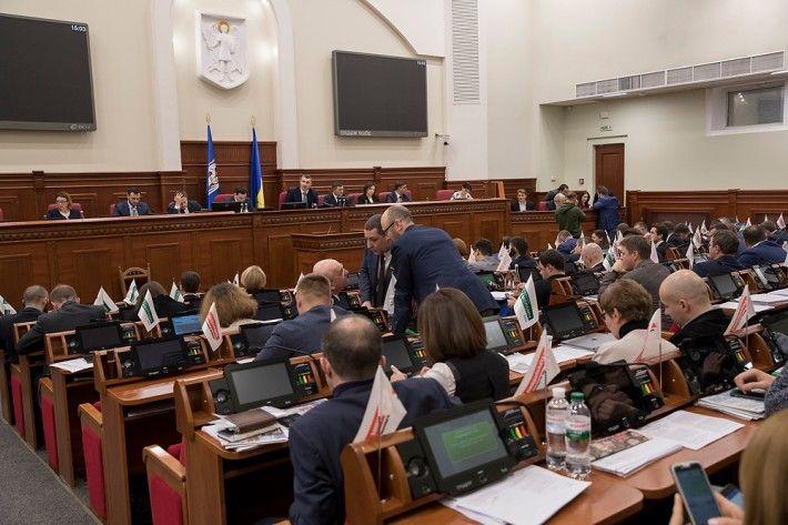 Видатки на освітні цілі, за проектом бюджету, складатимуть 13,6 млрд грн / kiev.klichko.org
