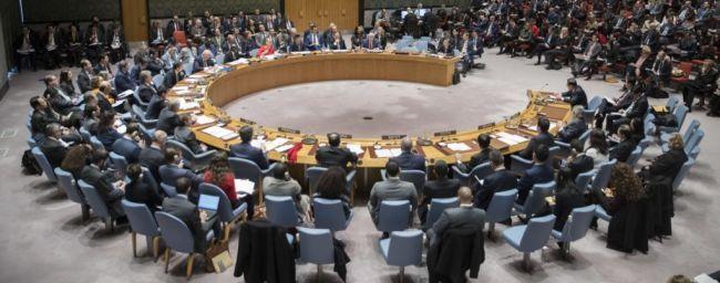Генассамблея ООН проголосовала против изменения статуса Иерусалима / un.org